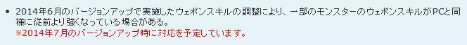 20140617-vu-11.jpg