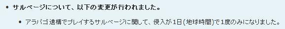 20140617-vu-7.jpg