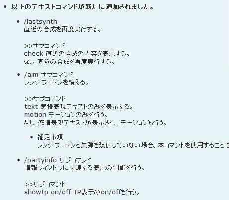 20140617-vu-9.jpg