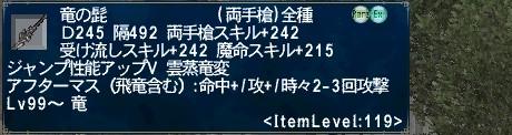 pol 2014-06-22 16-22-22-20