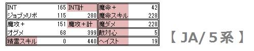 20140627BLM-JA5.jpg