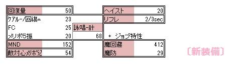 20140801WHM-NEW.jpg