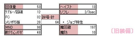 20140801WHM-OLD.jpg