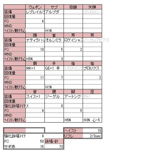 20140822WHM-FC.jpg