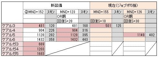 20140829WHM-Volume.jpg