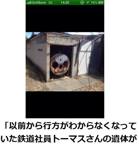 2461b0899452302065bd01e8d08f461e_400.jpg