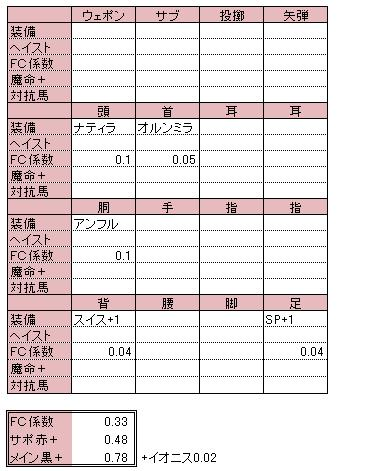 BLM-FC-2.jpg