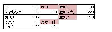 BLM20140310-1.jpg