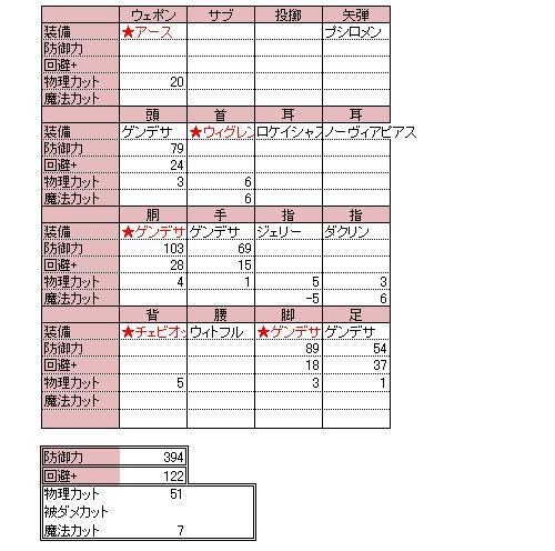WHM-cut-1.jpg