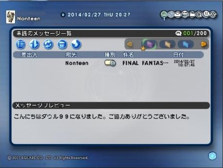 dauru-1_convert_20140303012436-a.jpg