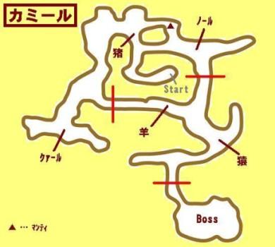 mena2-kami-map-1.jpg