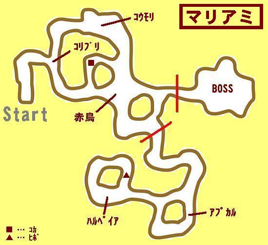 mena2-mari-map-1.jpg