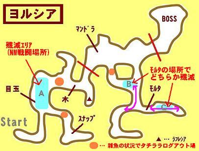mena2-yoru-map-2.jpg