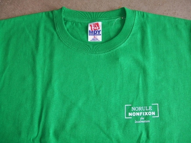 MDY ACID CITY SS TEE GREEN FT1