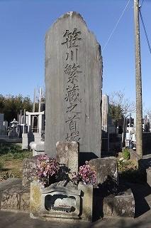 iioka_kubizuka.jpg