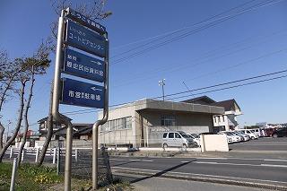 iioka_shiryokan.jpg