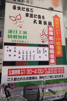 koiwa_n03.jpg