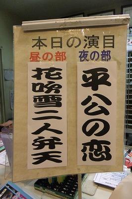 koiwa_n11.jpg