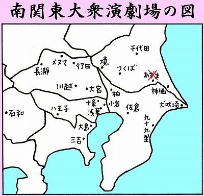 map_minami_kanto3.jpg