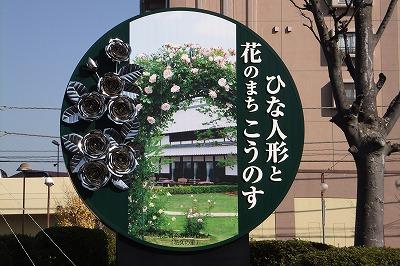 mosaku103.jpg