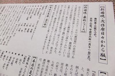 mosaku216.jpg
