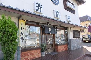 sasagawa_aoyagi.jpg