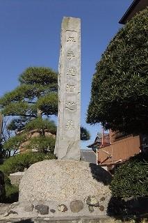 sasagawa_emmeiji_hiratehaka.jpg