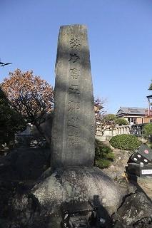 sasagawa_emmeiji_seiriki.jpg