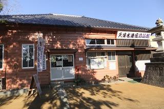 sasagawa_kankoukaikan2.jpg