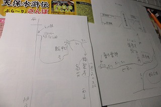 sasagawa_konpira_chizu.jpg