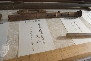 sasagawa_shakuhachi.jpg