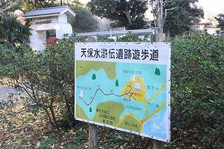 sasagwa_yuuhodou.jpg
