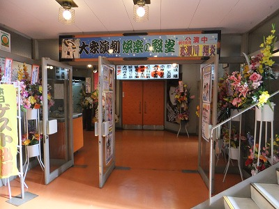 shimizu10.jpg