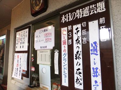 shimizu13.jpg