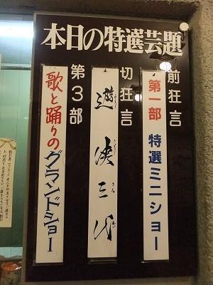 shimizu15.jpg