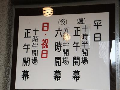 shimizu20.jpg