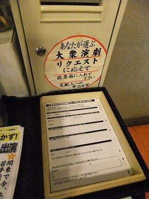 shimizu30.jpg