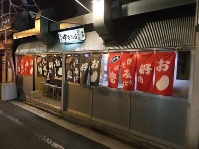 shimizu60.jpg