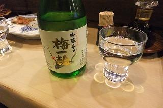 tatsumizushi5.jpg