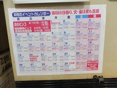 toyo_gifu15.jpg
