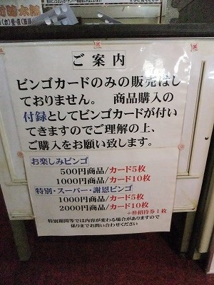 toyo_gifu17.jpg