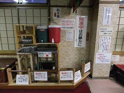 toyo_gifu33.jpg