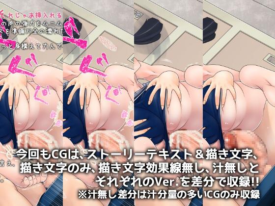 あおいちゃんえっち!!! 三本目サンプル001