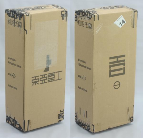 東亜重工 合成人間:発送時梱包状態