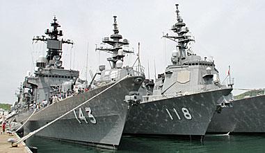 maizuru1405-2