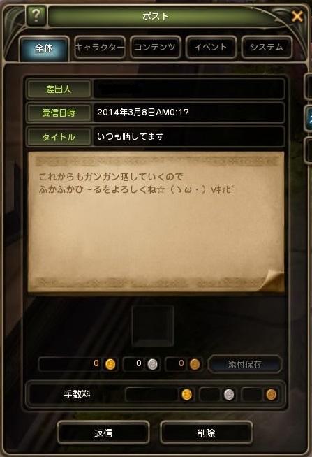 DN 2014-03-08 00-17-01 Sat