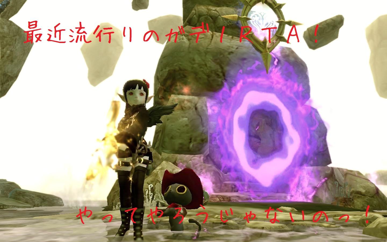DN 2014-03-17 01-17-46 Mon