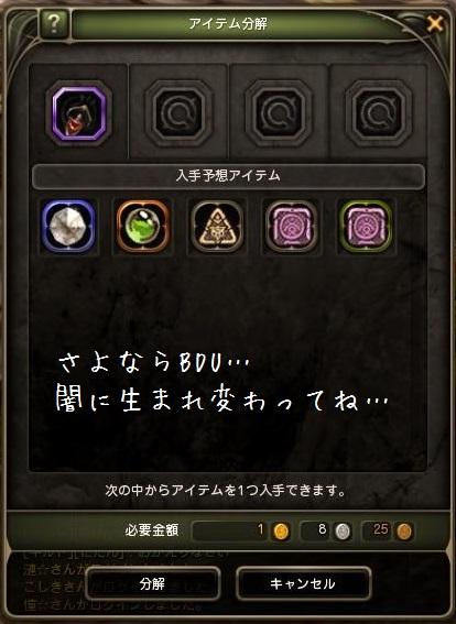 DN 2014-04-01 23-27-42 Tue