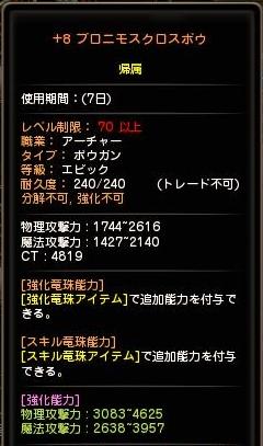 DN 2014-04-02 16-43-13 Wed