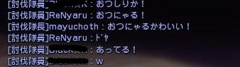DN 2014-04-05 17-09-29 Sat